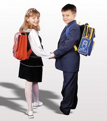 Выбор школы для ребенка